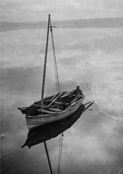 Invergordon Ferry